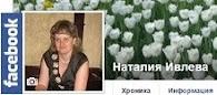 Профіль в Facebook