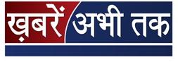 Khabrain Abhi Tak News Channel Test Signal Started