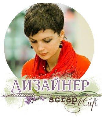 Elenazaryuk