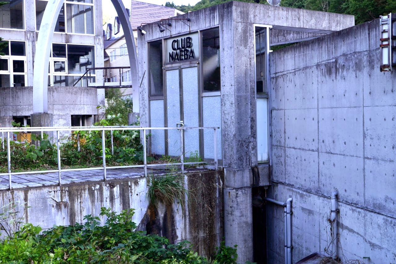 Niigata Naeba Ruins 新潟県 苗場廃墟