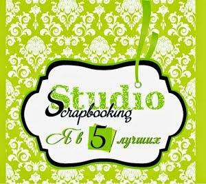 Моя открытка в ТОП5