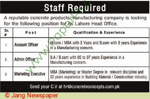 Account Officer, Admin Officer Jobs In Lahore
