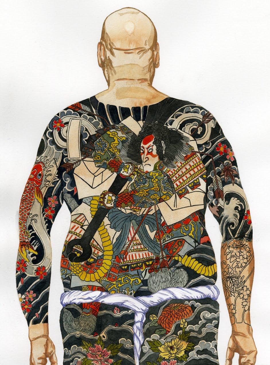 Mike S Tattoo Design Horimono