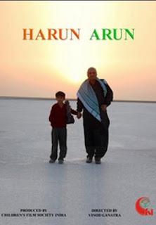Harun Arun Gujarati Movie