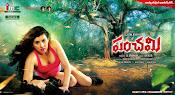 Panchami movie wallpapers-thumbnail-1