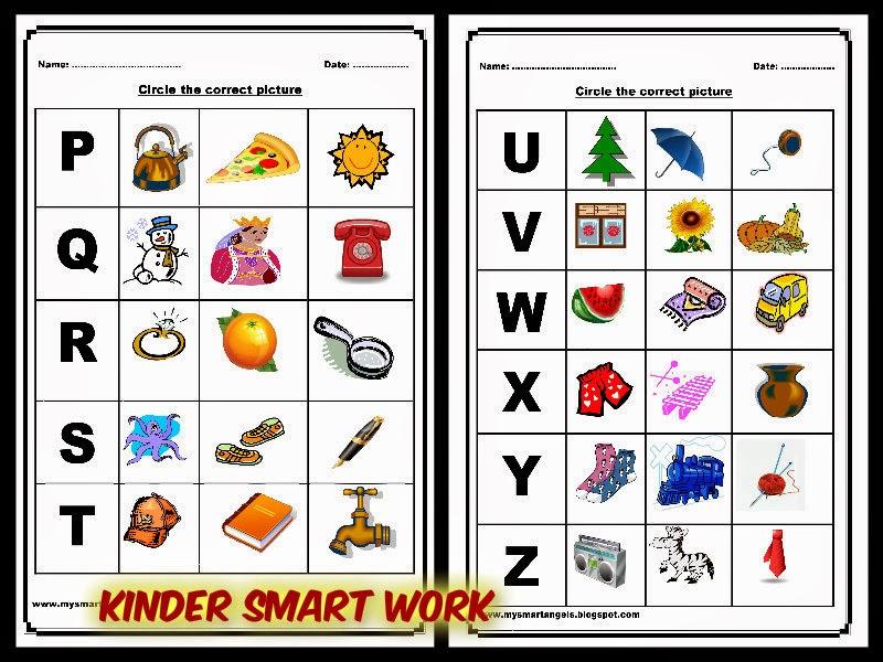 math worksheet : kinder smart work  uppercase leters worksheets : A Z Worksheets For Kindergarten