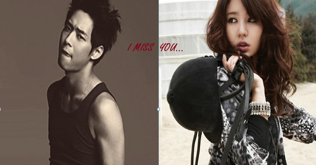 Park yoochun and eun hye dating 2