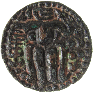 [CHO003] Srilankan Chola Coin - Copper Massa
