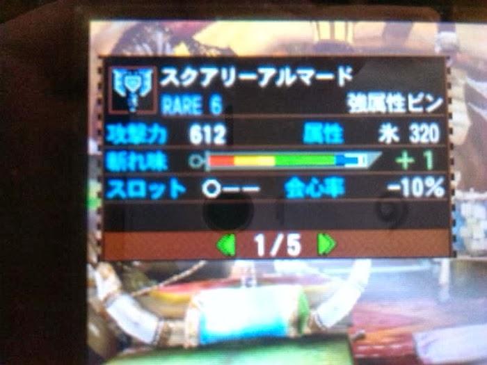 IMG_20131012_205505.jpg
