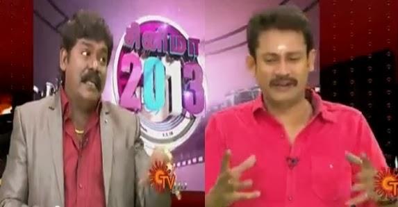 Cinema 2013 | Dt 01-01-14 Sun Tv New Year Special Program Show