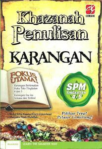 Buku Karangan SPM 2013
