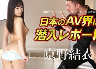 JAV UNCENSORED 112915034 Yui Kyono