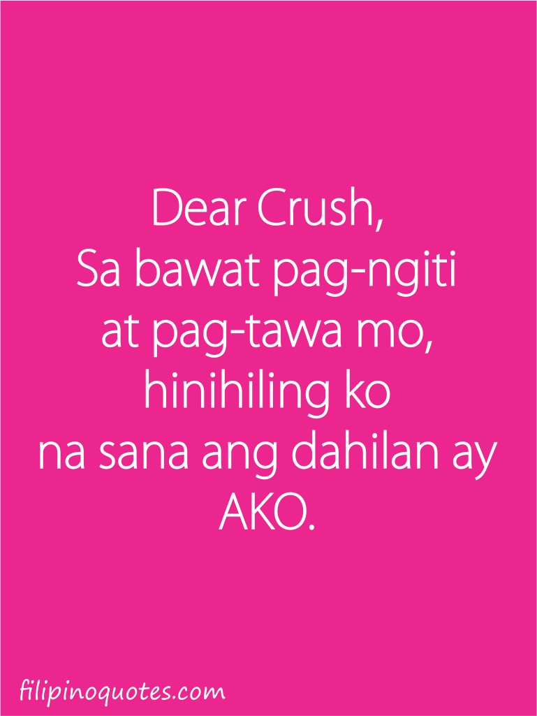Love Quotes Tagalog Dear Crush Quotes  Tagalog Love Quotes