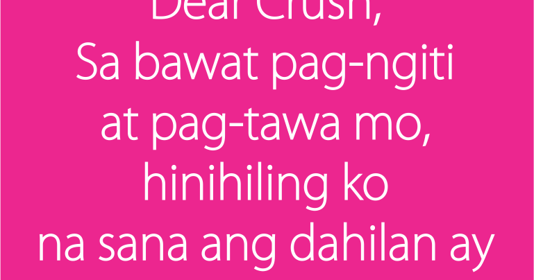Love Quotes Dear Crush: Tagalog crush quotes for boys quotesgram.