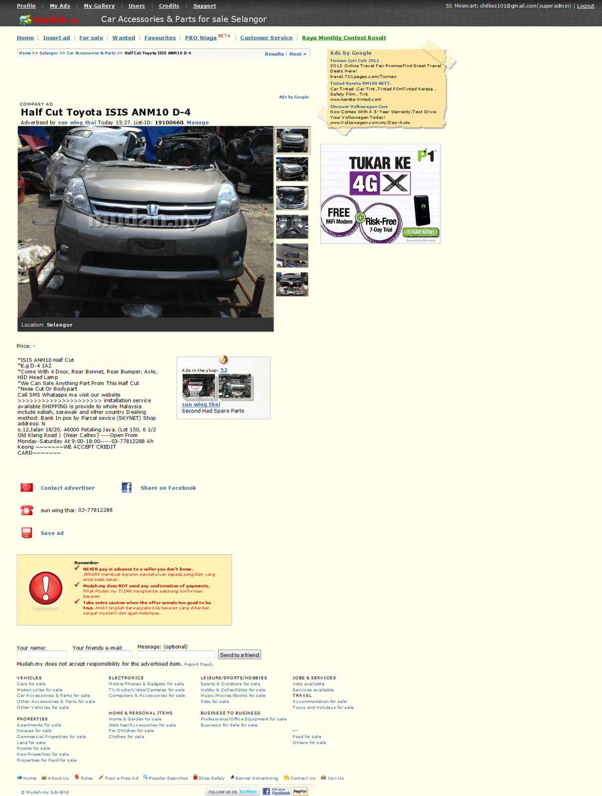 Anm Car Accessories Parts For Sale Selangor Mudahmy