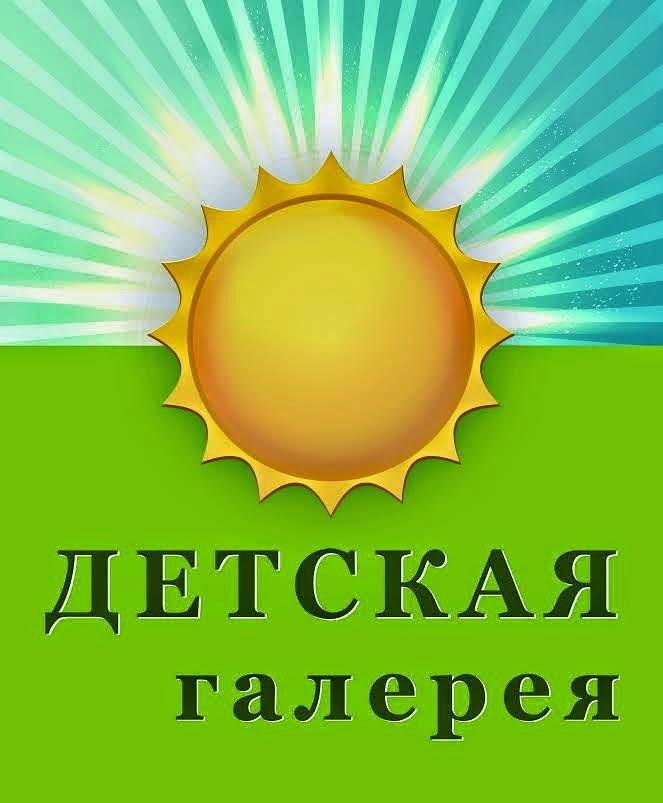 http://yellowchickens.blogspot.ru/2014/11/2.html