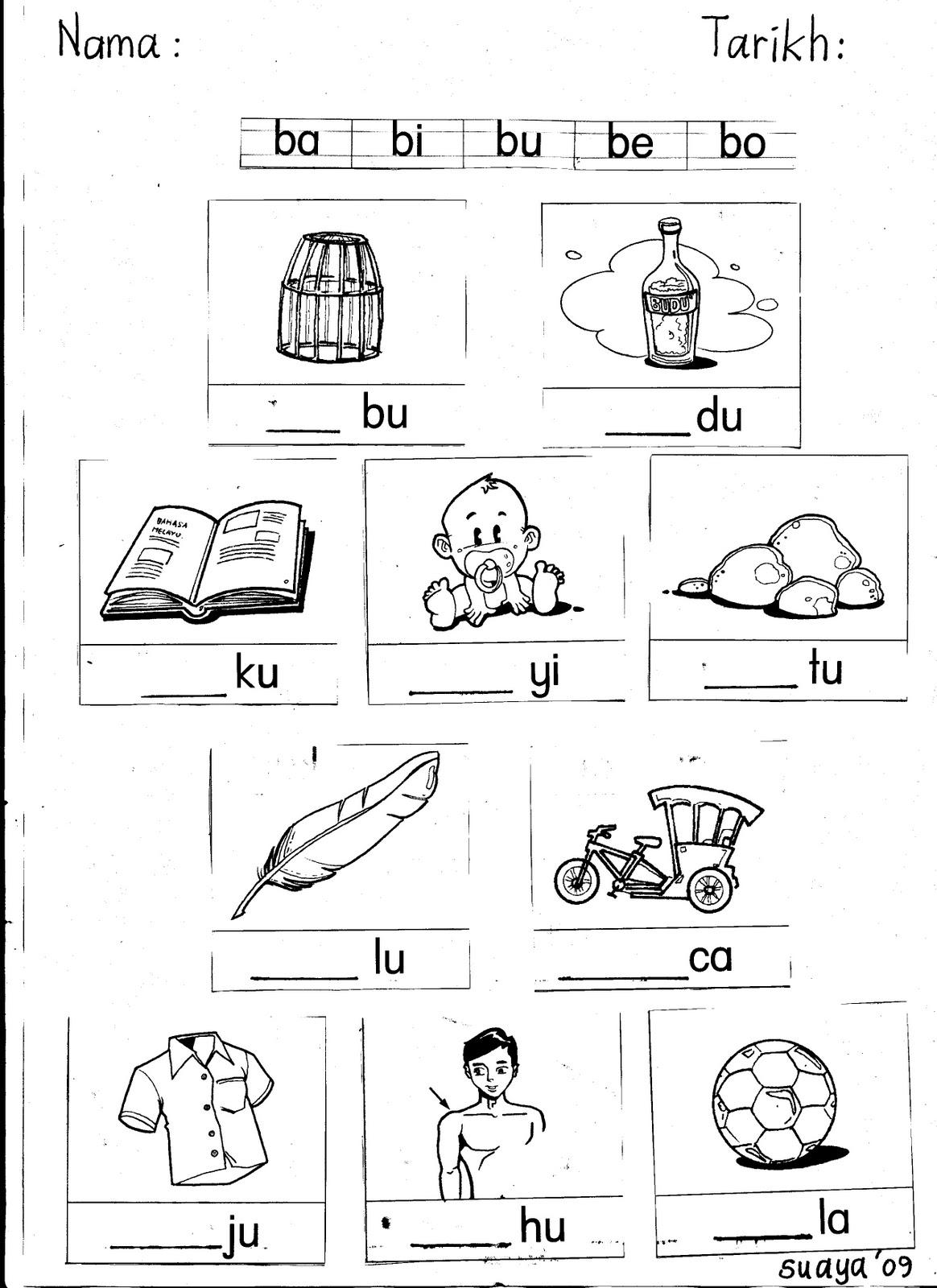Mari Membaca Suku Kata Kv Kv Lessons Tes Teach
