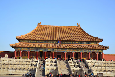 Gate of Supreme Harmony of Forbidden City