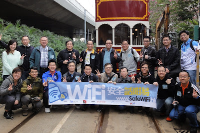 圖:有11年歷史的香港WiFi保安調查,是全球最具歷史及代表性的WiFi保安調查