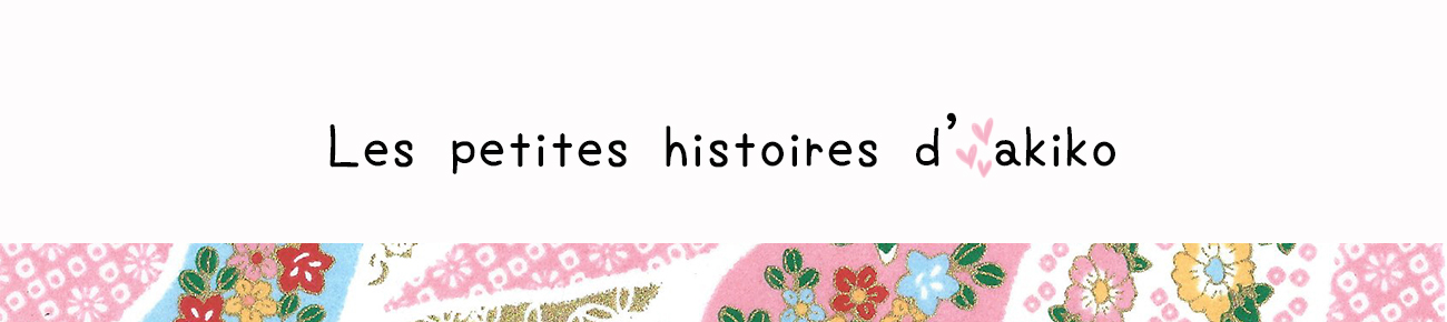 Les petites histoires d'Akiko