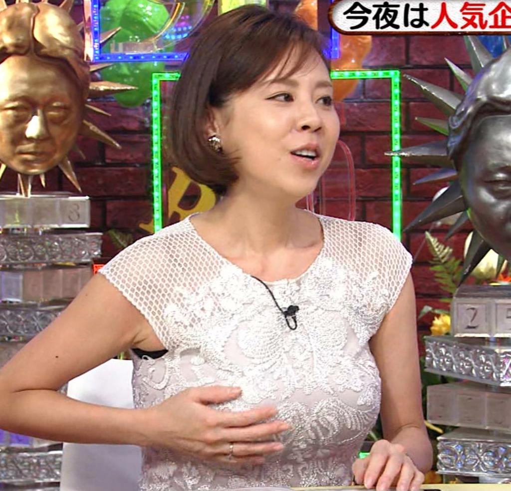 高橋真麻の画像 p1_27
