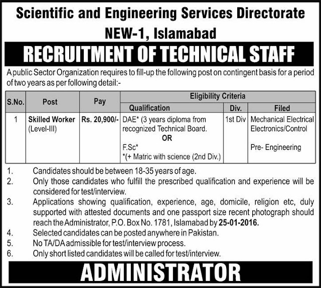 Engineers / DAE Jobs in Scientific & Engineering Services Islamabad