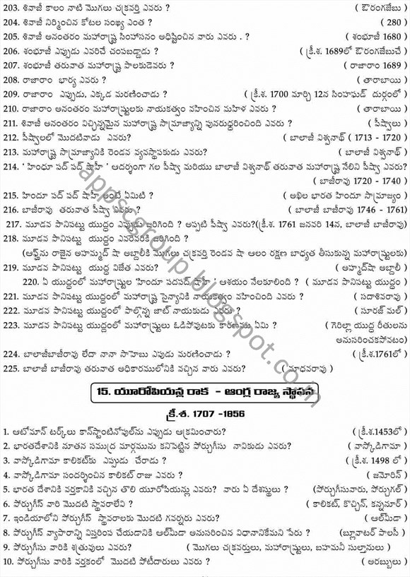 appsc notification 2014 indian history bits mcqs for telugu medium government jobs in andhra pradesh