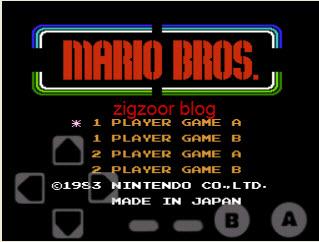 Tutorial Cara Bermain Nintendo Di Android