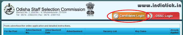 Download OSSC Admit Card from online.odishassc.in
