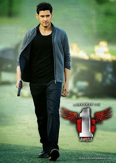 1 nenokkadine movie posters