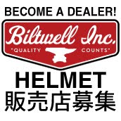 Biltwell Helmet Become A Dealer