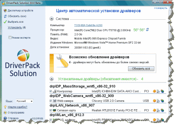 driver pack torrent windows 7