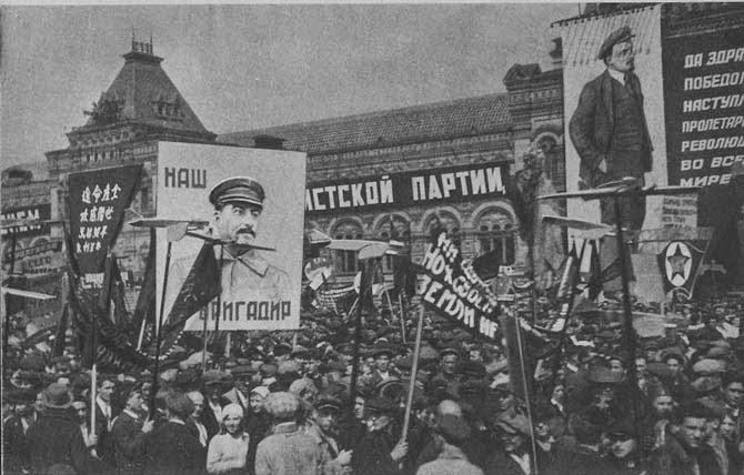 1934 ссср год рождения галилео галилей
