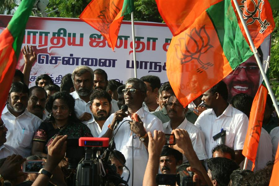 Thousands participated in the protest over the killing of Hindu