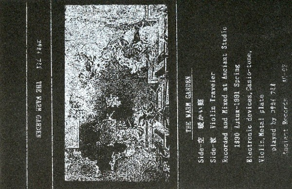Fumio Kosakai - Earth Calling
