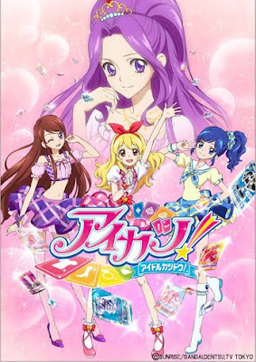 aikatsu anime staff cast anuncio 2012