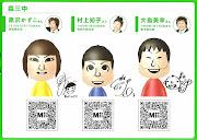 黒沢かずこさんと村上知子さんと大島美幸さんのMii