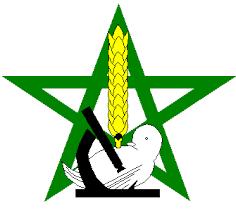المدرسة الوطنية للفلاحة بمكناس: مباراة توظيف متصرف من الدرجة الثانية. الترشيح قبل 23 أكتوبر 2015