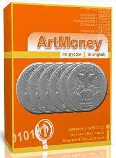 ArtMoney PRO Full Keygen Serial Key