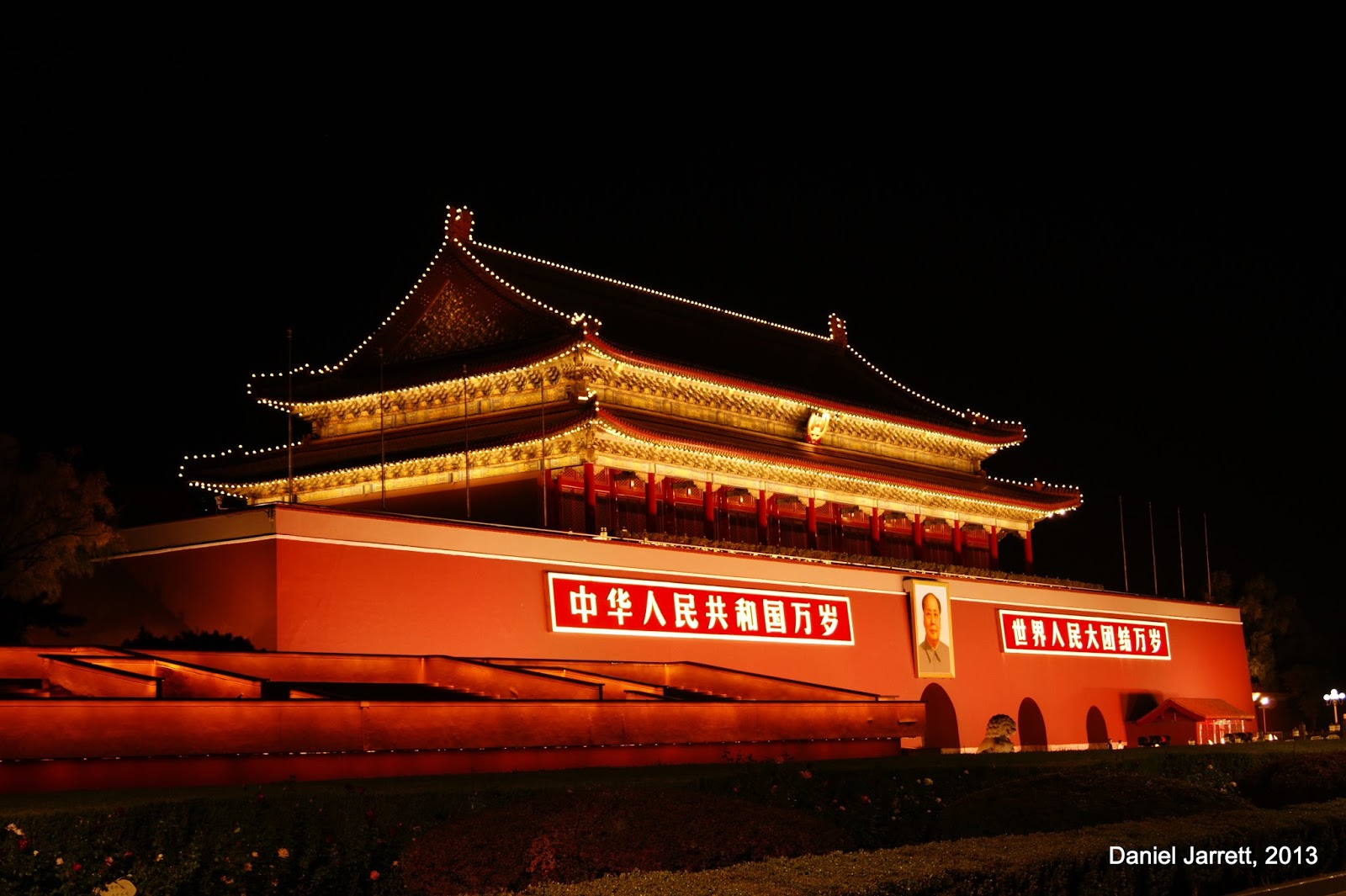 Forbidden City, Night