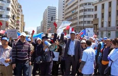 بلاغ الجامعة الوطنية للتعليم ( إ.م.ش) تعبئة عامة واستعداد تام لخوض الإضراب الوطني العام يوم 29 أكتوبر 2014