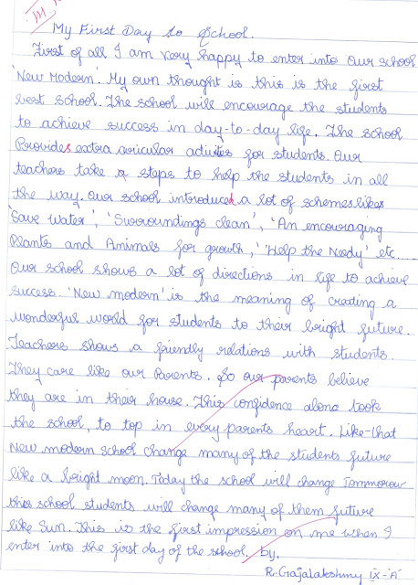 Short Essay On My School | Essay On My School Life