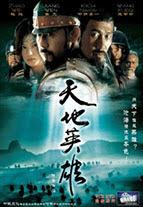 Phim Thiên Địa Anh Hùng