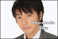 Kawamoto Naru Blog