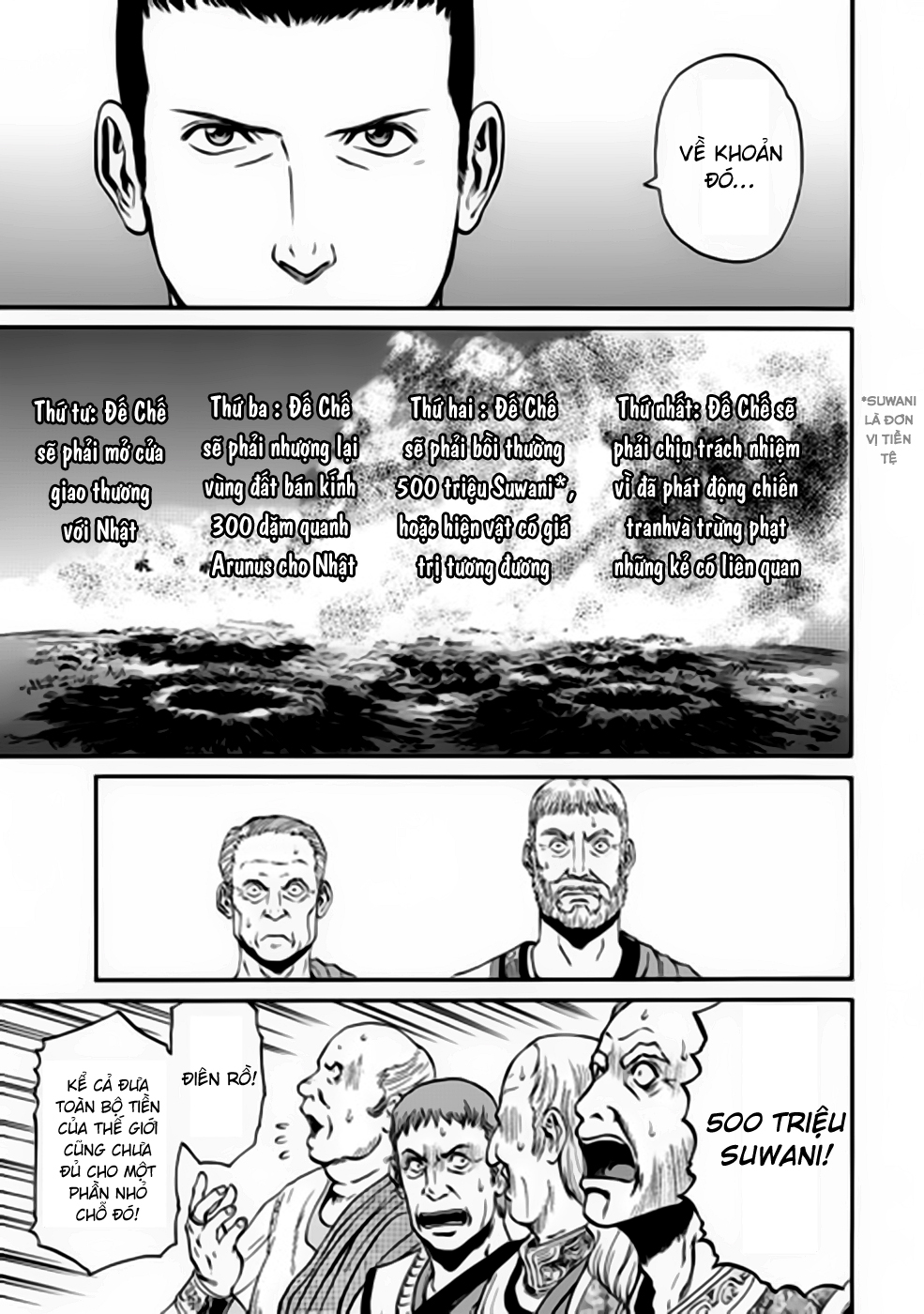 Gate – Jietai Kare no Chi nite, Kaku Tatakeri chap 31 Trang 3 - Mangak.info