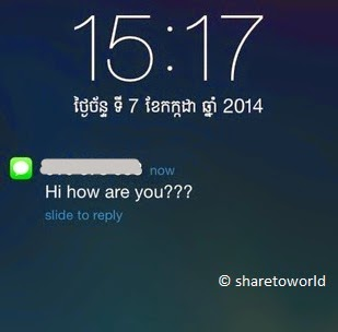 Repeat Message Notification_01
