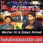 http://www.nohaypk.com/2015/10/mazhar-ali-zubair-ahmad-nohay-2016.html