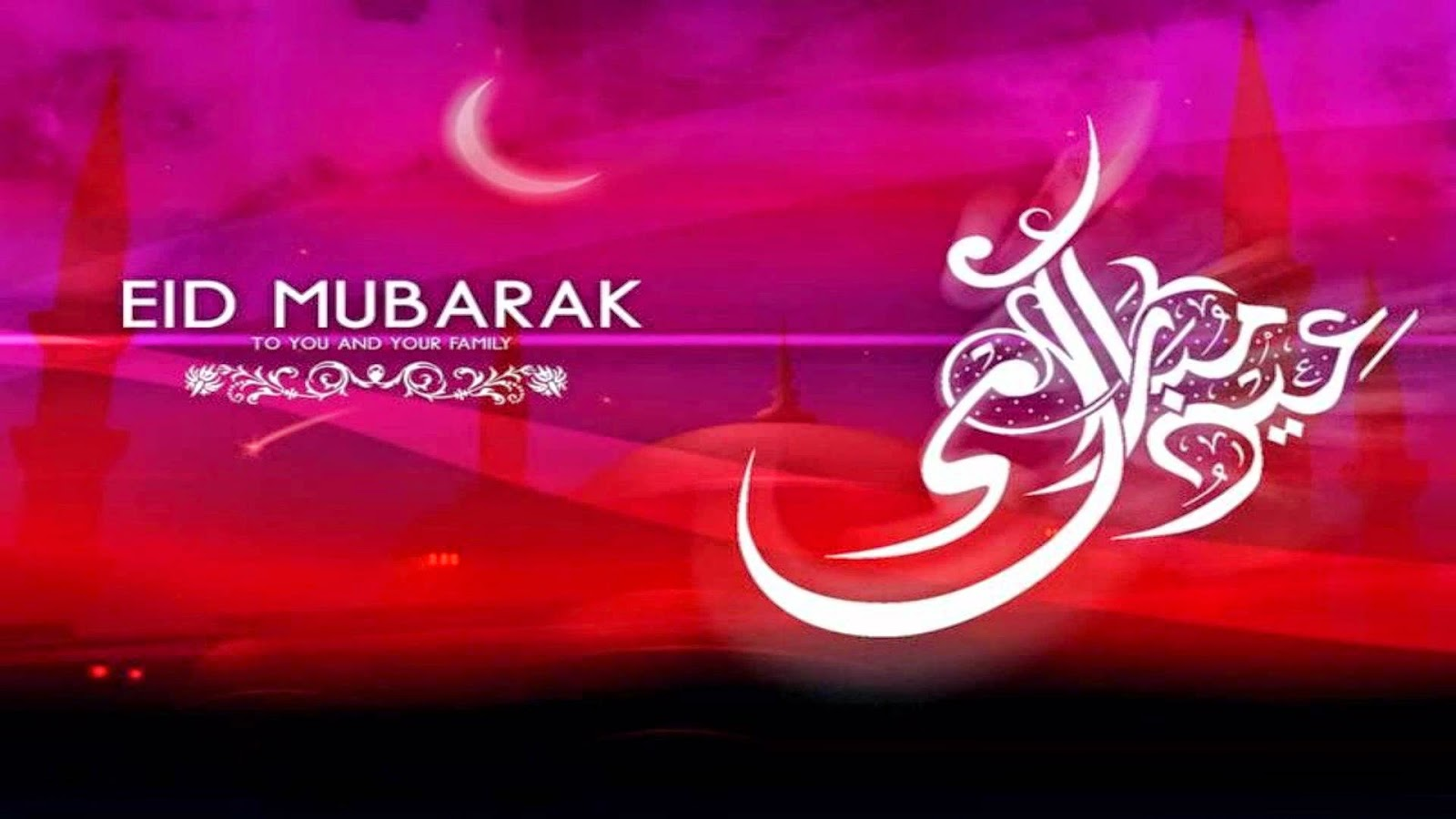 TitleEid Mubarak 2014