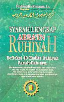 toko buku rahma: buku syarah lengkap arba'in ruhiyah, pengarang fakruddin nursyam, lc, penerbit bina insani press
