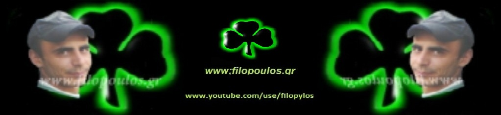 filopoulos